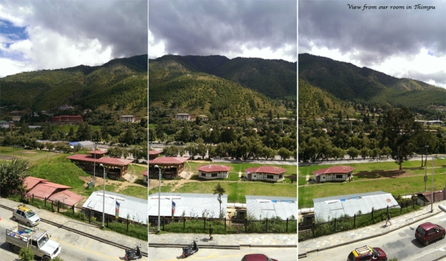 viewthimpu
